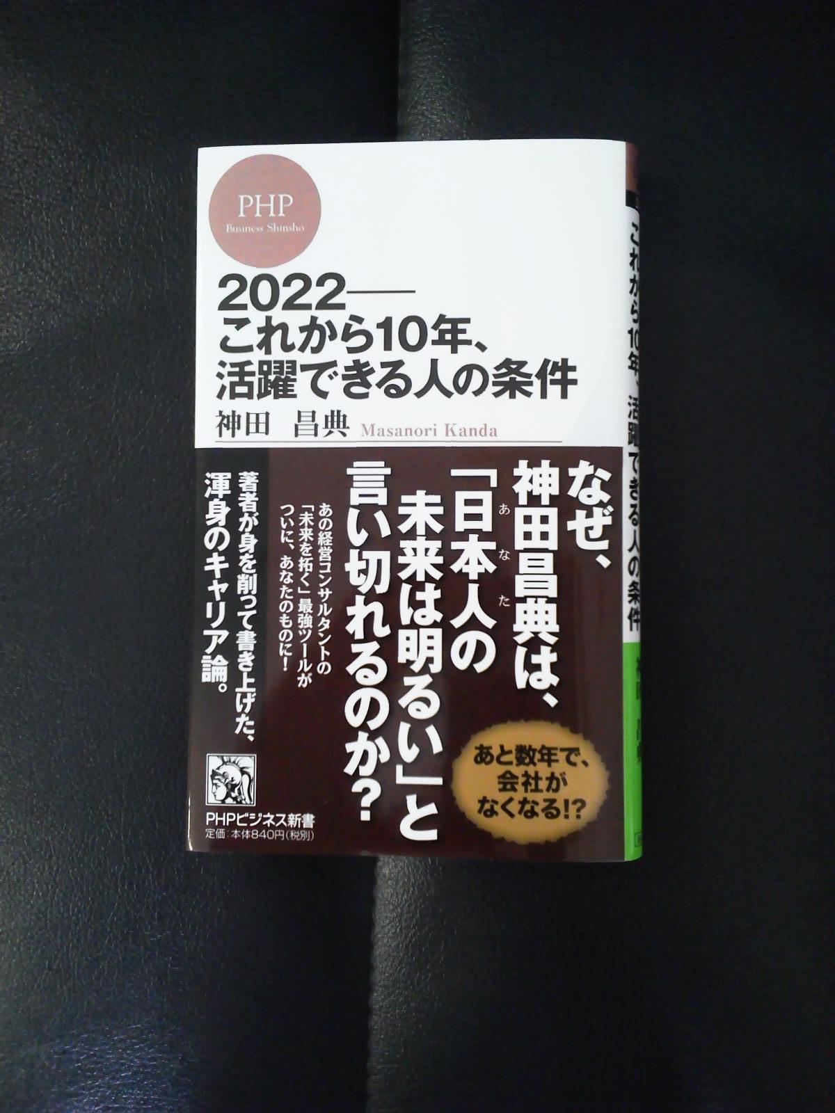 c0210803_10124929.jpg