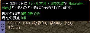 d0081603_1491663.jpg