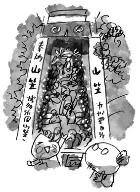 北九州弾丸の旅2_e0022403_15463112.jpg
