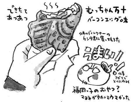 北九州弾丸の旅3_e0022403_2362440.jpg