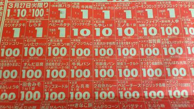 f0070004_168593.jpg