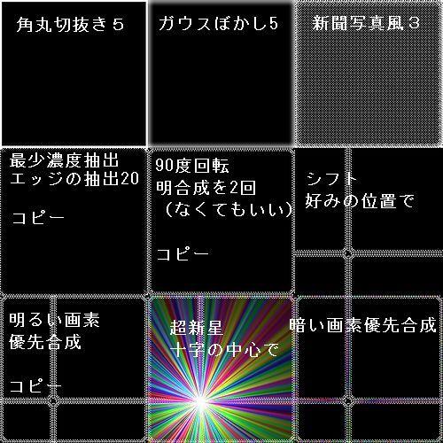 d0048312_9541612.jpg