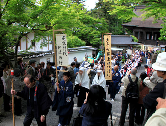 大原女祭り_e0048413_21302536.jpg