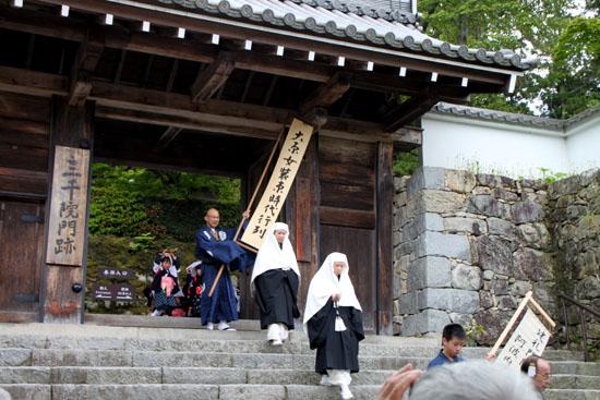 大原女祭り_e0048413_21304936.jpg