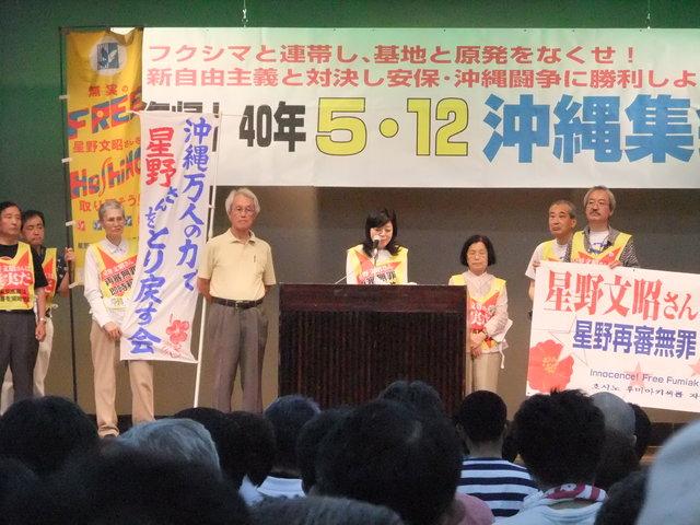 5月12日(土)沖縄闘争 その2_d0155415_23585999.jpg