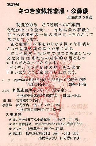 f0142432_18481275.jpg