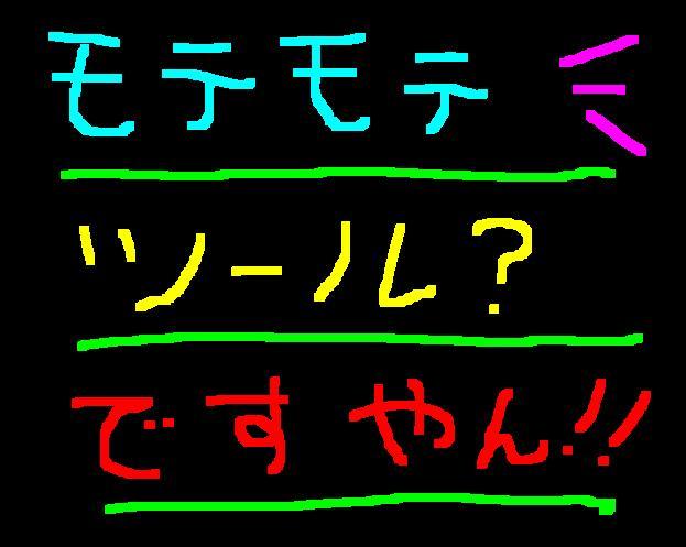 f0056935_165860.jpg
