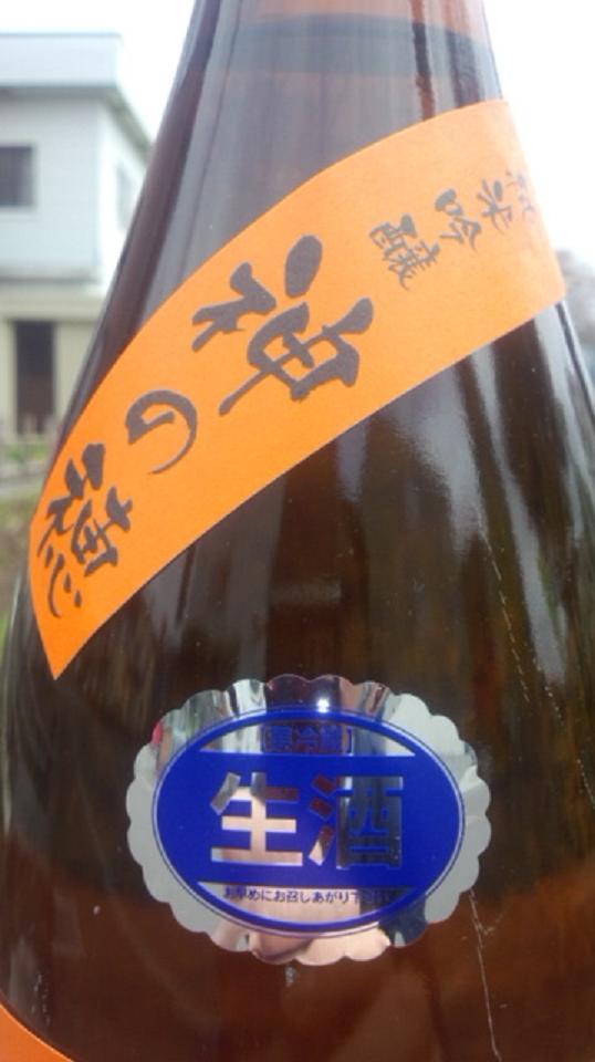 【日本酒】 颯 純米吟醸 無濾過生原酒 神の穂 23BY_e0173738_1234175.jpg