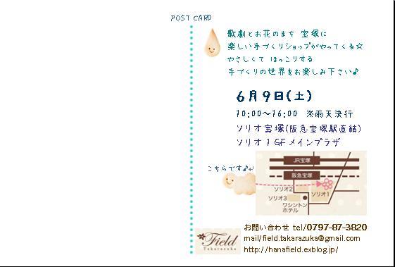 f0114938_7121276.jpg