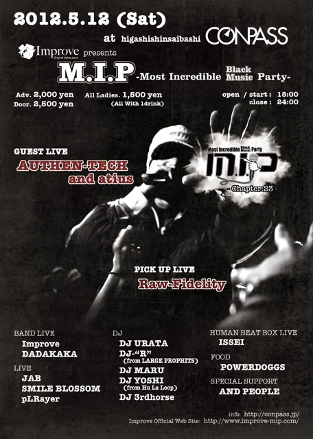 Improve presents M.I.P chapter23 !!!_b0172940_13251080.jpg