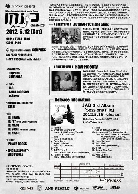 Improve presents M.I.P chapter23 !!!_b0172940_13253115.jpg