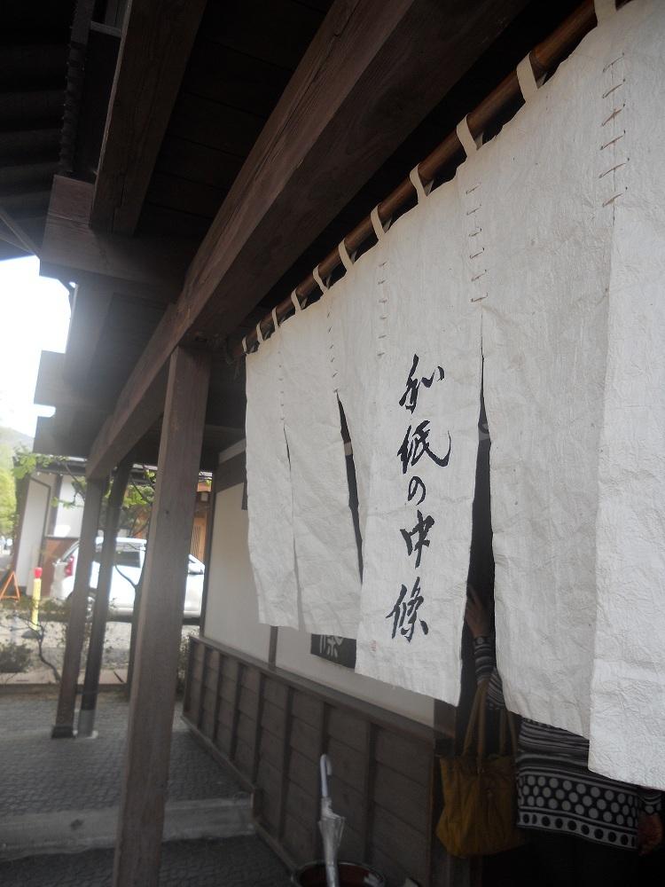 長野 小布施散策_a0275343_2211177.jpg