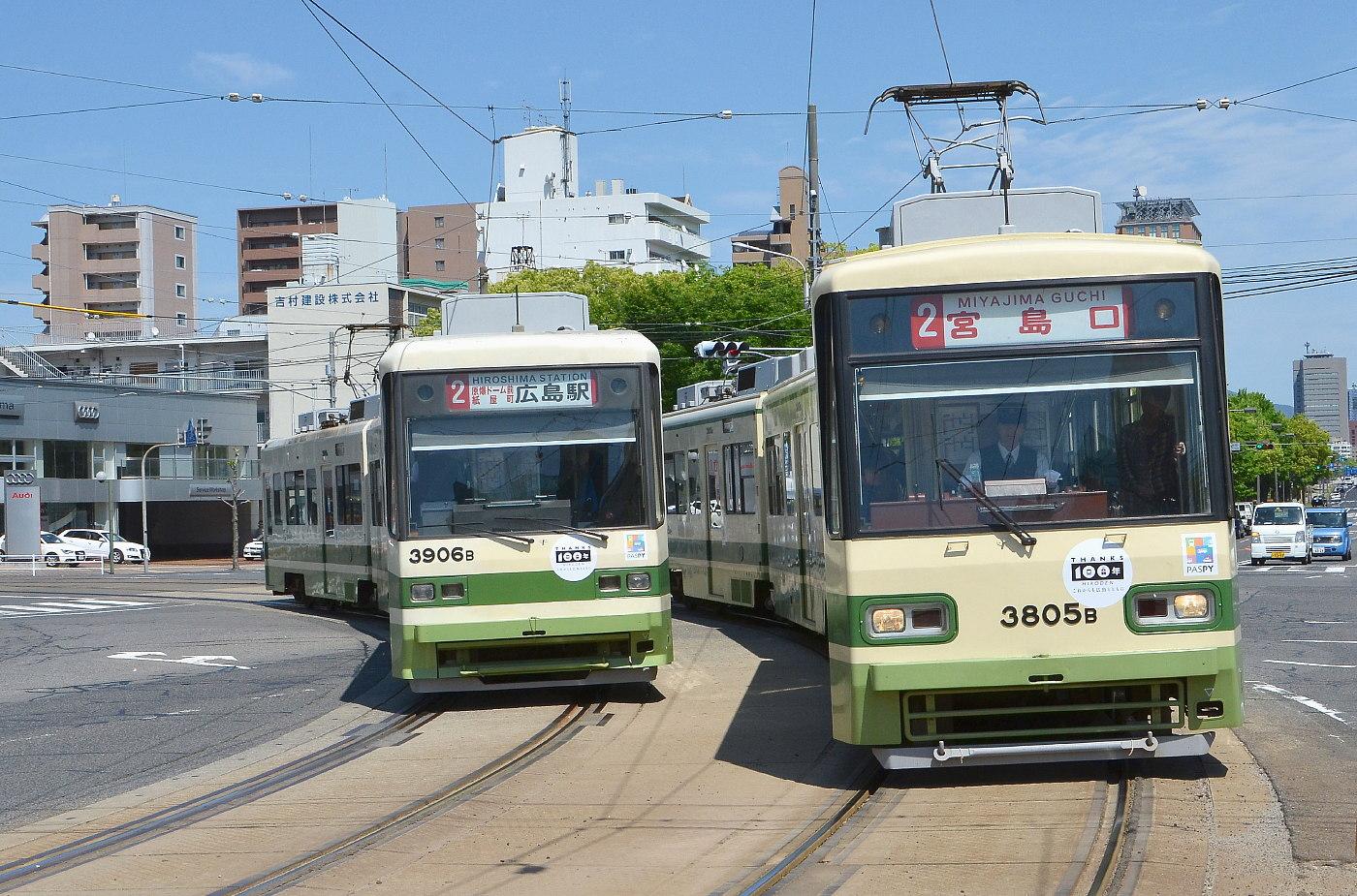 広島電鉄100周年ロゴマーク掲出_a0251146_1752517.jpg