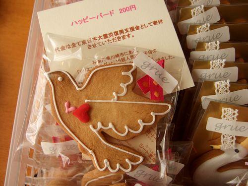 アイシングクッキー ~愛鳥週間ver~_e0160246_21212270.jpg