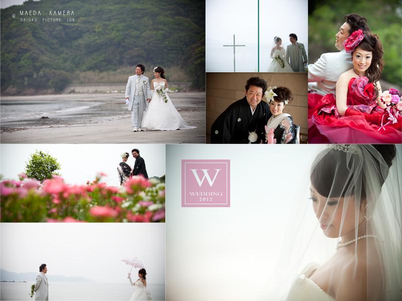 結婚式の前撮り タラサ志摩にて_c0224169_2211205.jpg