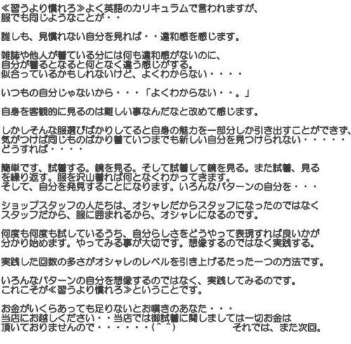 b0249672_15382419.jpg