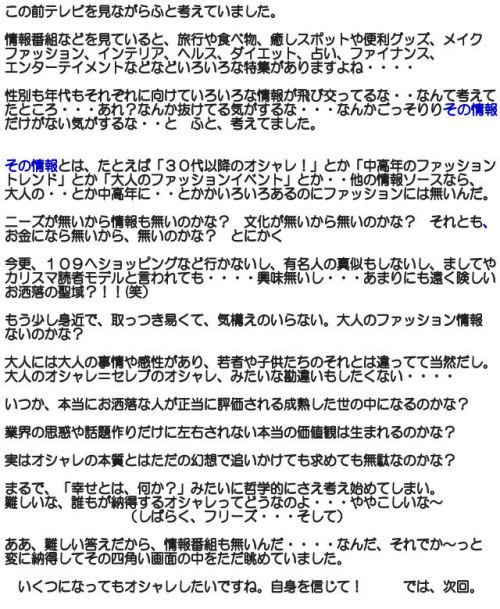 b0249672_15553485.jpg