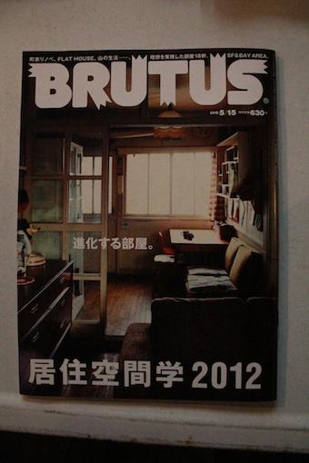 BRUTUS_b0220175_2145554.jpg