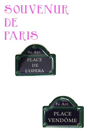français_b0132385_18191021.jpg
