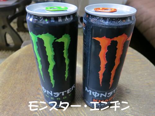 b0200291_20113821.jpg