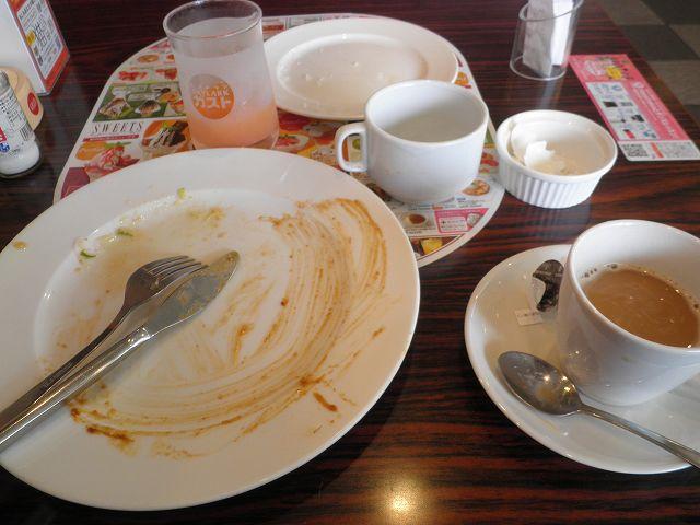 Cafe レストラン ガスト 西宮北口店_c0118393_10561822.jpg