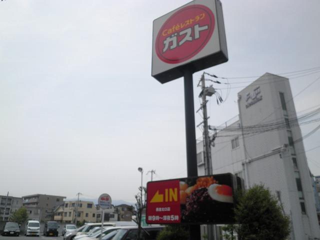 Cafe レストラン ガスト 西宮北口店_c0118393_1071483.jpg