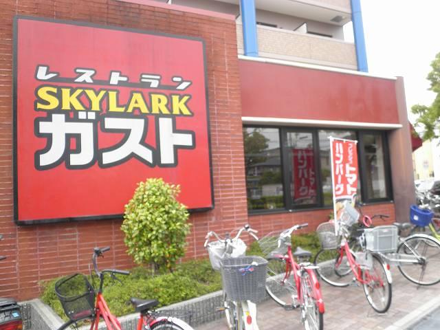 Cafe レストラン ガスト 西宮北口店_c0118393_107256.jpg