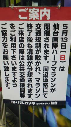 仙台_f0217594_18585875.jpg