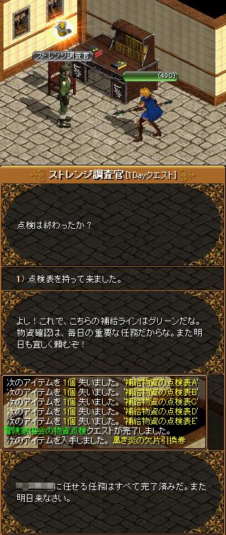 c0081097_12445765.jpg