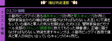 c0081097_130421.jpg