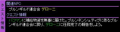 c0081097_15275055.jpg