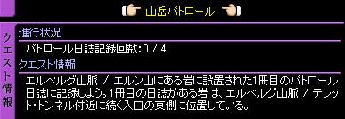 c0081097_167965.jpg