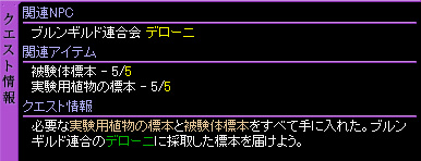 c0081097_20175935.jpg