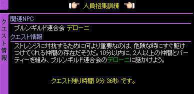 c0081097_20363750.jpg