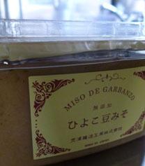 ひよこ豆味噌_e0055098_8424018.jpg