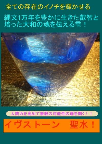 e0078900_746591.jpg