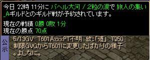 d0081603_19202448.jpg