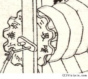 b0044404_19231870.jpg