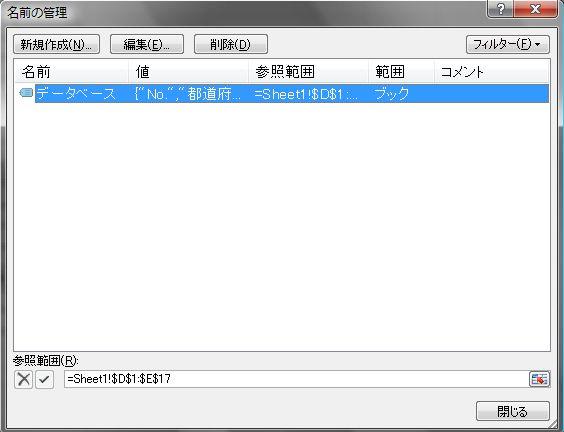 c0136904_22483353.jpg