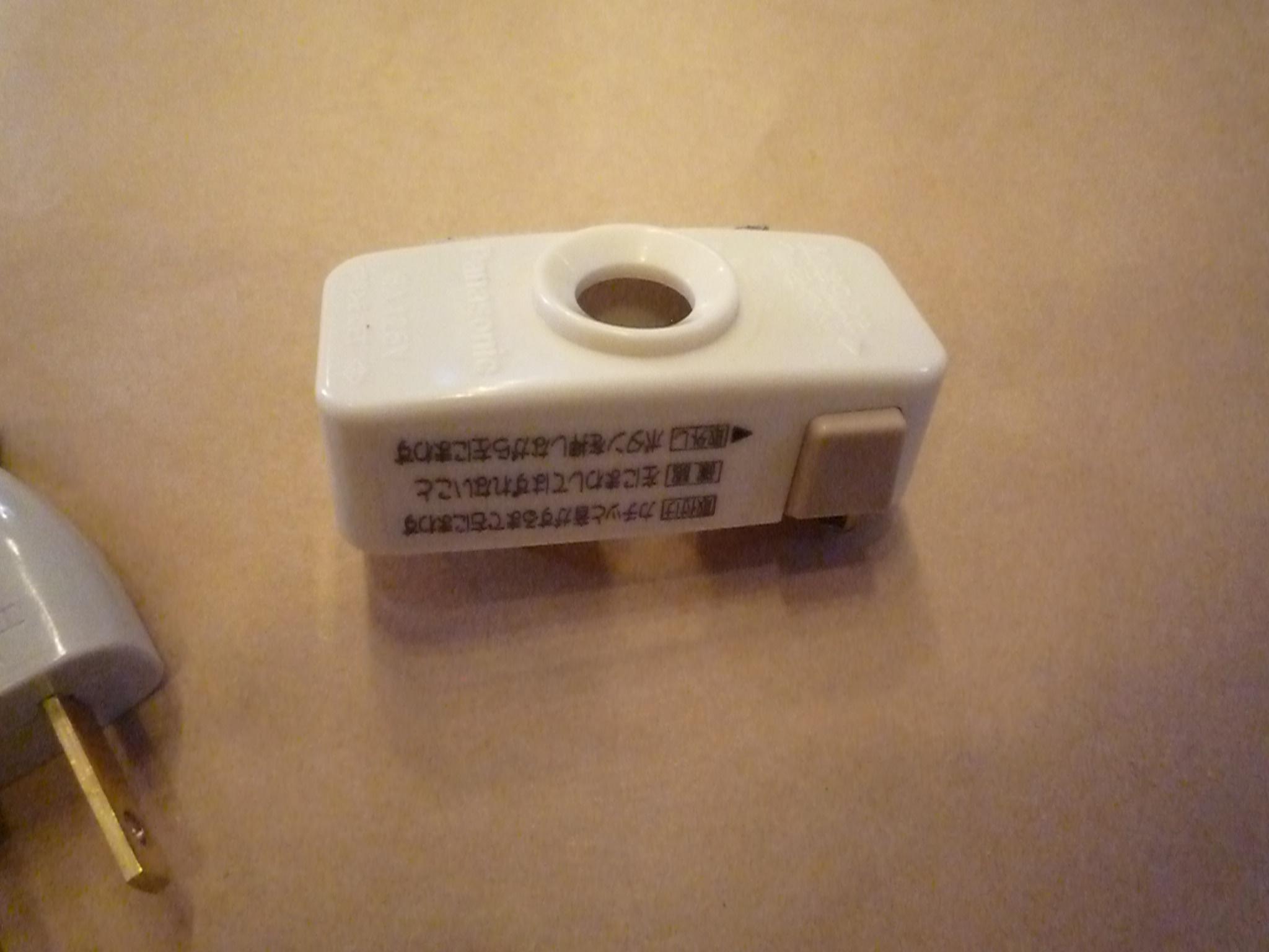 ランプ2 冥界より_f0180307_15632.jpg