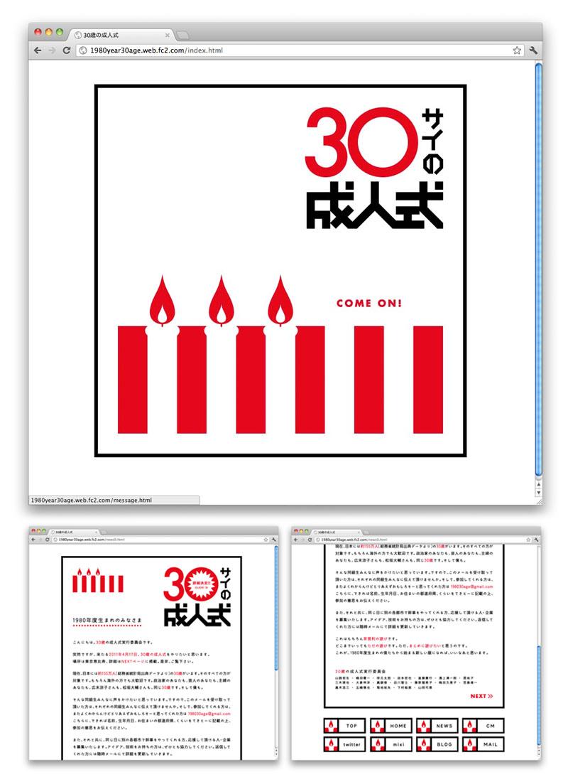 illustration works 14_b0115008_22314825.jpg