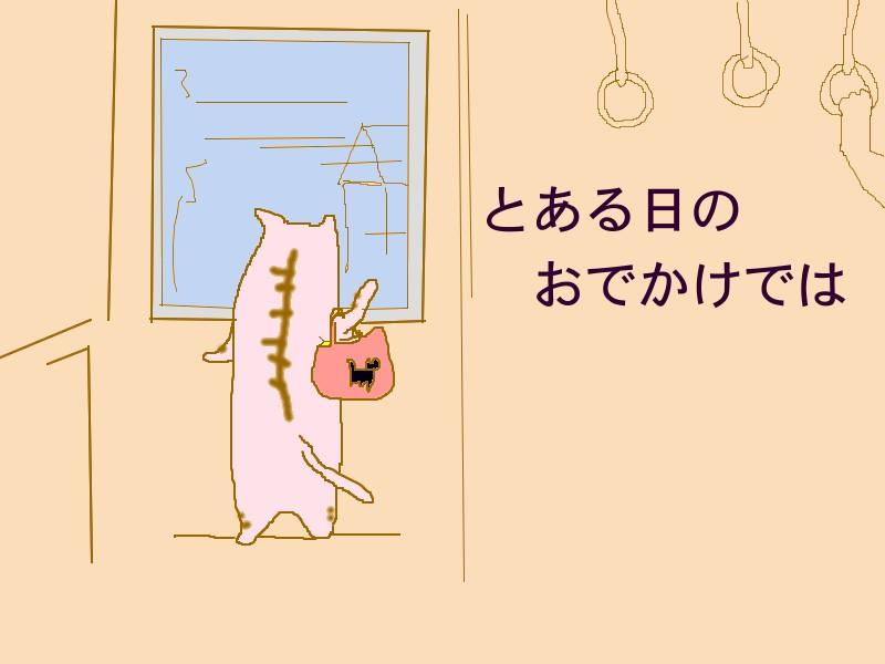 f0024708_1265043.jpg