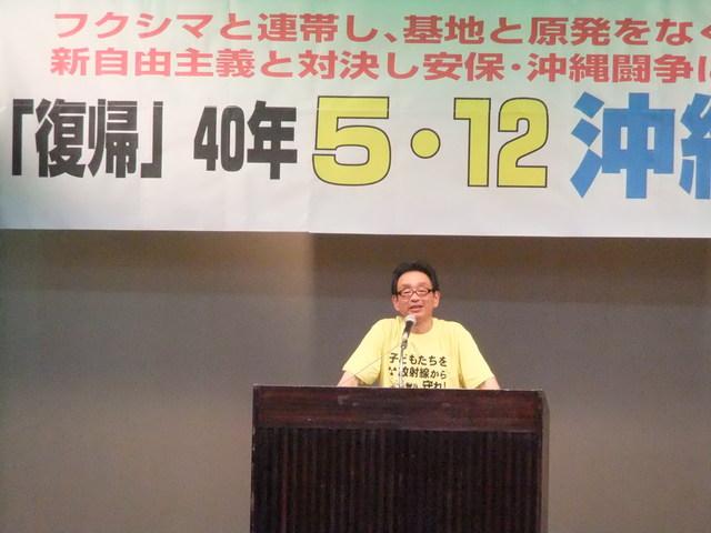 5月12日(土)沖縄闘争 その2_d0155415_001959.jpg