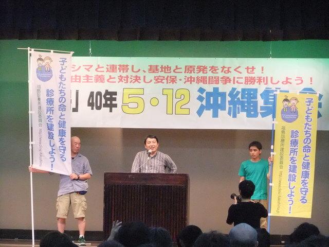 5月12日(土)沖縄闘争 その2_d0155415_012291.jpg