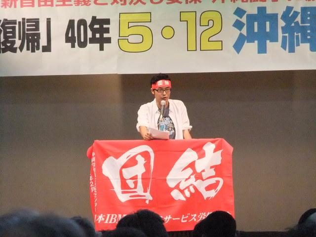 5月12日(土)沖縄闘争 その2_d0155415_032997.jpg