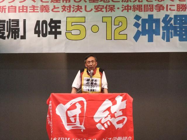 5月12日(土)沖縄闘争 その2_d0155415_053547.jpg