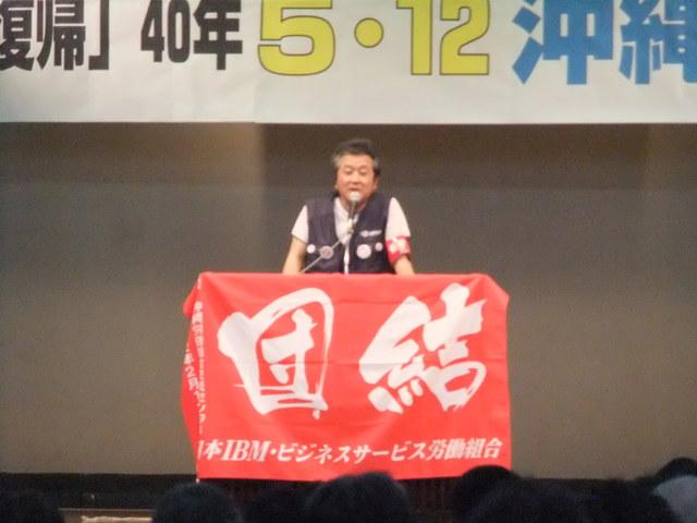 5月12日(土)沖縄闘争 その2_d0155415_054926.jpg