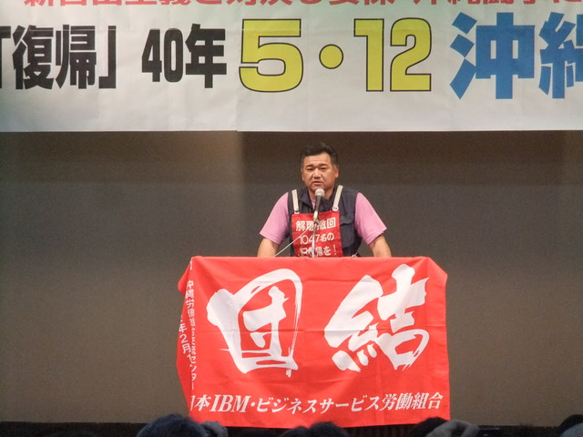 5月12日(土)沖縄闘争 その2_d0155415_06613.jpg