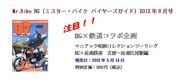 b0093221_1351518.jpg