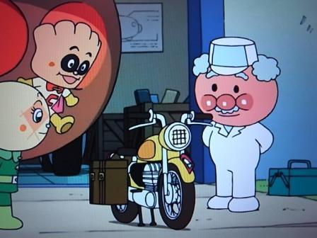 実はバイク好き?